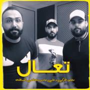Taal - Jassim, Mahmoud Al Turki & Mustafa Alabdallah - Jassim, Mahmoud Al Turki & Mustafa Alabdallah