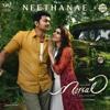 Neethanae From Mersal - A. R. Rahman, Shreya Ghoshal, Vijay, Samantha, Kajal Agarwal & Nithya Menen mp3