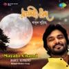 Mayabi Chand EP