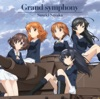 Grand symphony - Single ジャケット写真