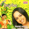 Vaishali Samant - Aika Dajiba artwork