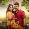 Silukkuvaarpatti Singam (Original Motion Picture Soundtrack) - EP