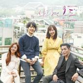 SBS Drama Love Temperature (Original Television Soundtrack)