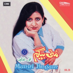 Best of munni begum song jukebox 1 superhit ghazals youtube.