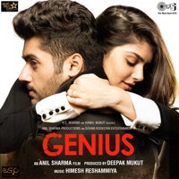 G ENIUS - Pyar De Pyar Le Chords and Lyrics