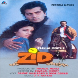 ‎Zid (Original Motion Picture Soundtrack) by O  P  Nayyar