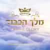 Keren Silver - King of Glory artwork