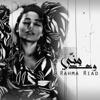 Waed Menni - Rahma Riad mp3