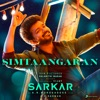 Simtaangaran - Single