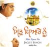 Mitr Pyare Nu songs
