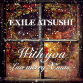 With you ~Luv merry X'mas