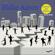 Groovers and Shakers (feat. Darren Rahn) - Blake Aaron