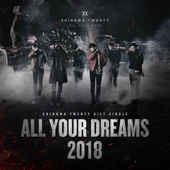 All Your Dreams (2018)