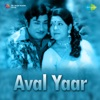 Pattu Poocchi Pola From Aval Yaar Single