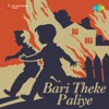 Bari Theke Paliye Original Motion Picture Soundtrack Single