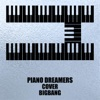 Piano Dreamers - Fxxk It