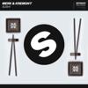 Sushi (Extended Mix) - Merk & Kremont