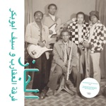 The Scorpions & Saif Abu Bakr - Forssa Saeeda