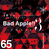 Bad Apple!! feat.nomico