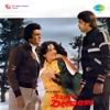 Aap Ke Deewane (Original Motion Picture Soundtrack)