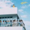 Taste (feat. Offset) - Tyga