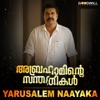 Yarusalem Naayaka From Abrahaminte Santhathikal Single