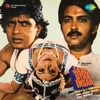 Jaag Utha Insan Original Motion Picture Soundtrack