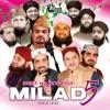 Best Naats for Milad 5 - Islamic Naats
