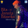 Hits of Jayanta Hazarika songs