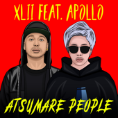 ATSUMARE PEOPLE (feat. APOLLO)