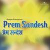 Prem Sandesh