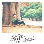 音楽 - Single