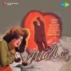 Malhar (Original Motion Picture Soundtrack)