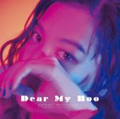 Dear My Boo/當山 みれいジャケット画像