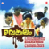 Venkalam (Original Motion Picture Soundtrack) - EP - Raveendran
