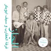 Jazz, Jazz, Jazz (Habibi Funk 009) - The Scorpions & Saif Abu Bakr - The Scorpions & Saif Abu Bakr