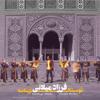 Nostalgi Nameh - Farzad Milani