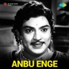 Anbu Enge Original Motion Picture Soundtrack EP