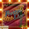 Pretty Liar (M@STER VERSION) - 高垣楓 (CV: 早見沙織) & 速水奏 (CV: 飯田友子)