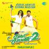 Chinna Machan From Charlie Chaplin 2 - Senthil Ganesh, Rajalakshmi & Amrish mp3