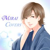 Mirai Covers - EP
