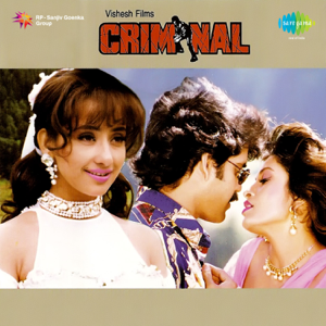 M.M. Keeravani - Criminal (Original Motion Picture Soundtrack)