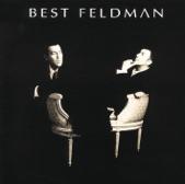 Francois Feldman et Joniece Jamison - Joue pas Extended version