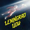 Leningrad - Цой artwork