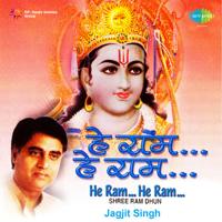 Jagjit Singh - He Ram He Ram artwork