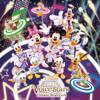 Disney 声の王子様  Voice Stars Dream Selection - Various Artists