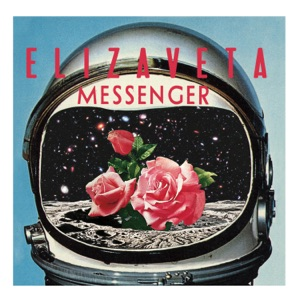 Messenger Mp3 Download