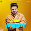 Kulwinder Billa - Light Weight  artwork