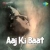 Chhod Na Apni Aas Ae Dil - 1