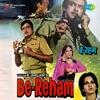 Be-Reham